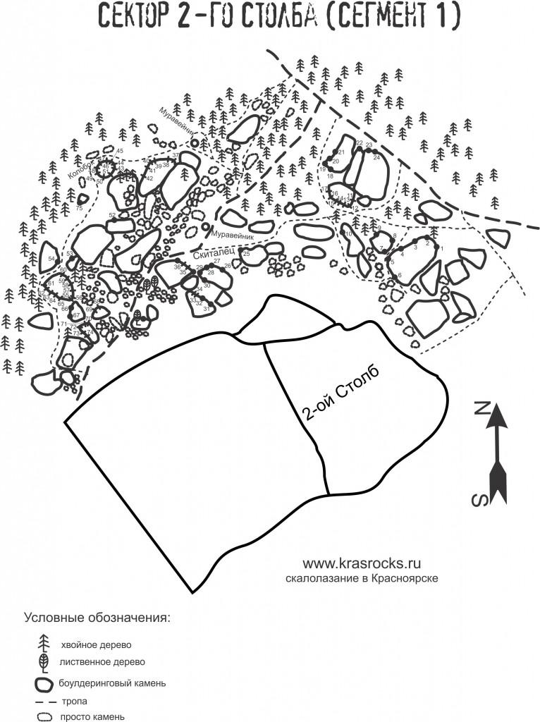 Map 2 pillar