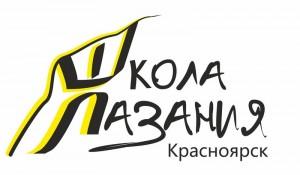 Лого для док