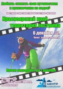 filmfest2014