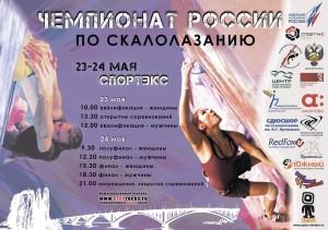 постер RGB jpg