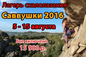 Постер 2016_2